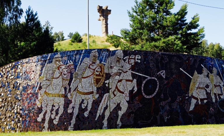 Cedynia - mozaiek